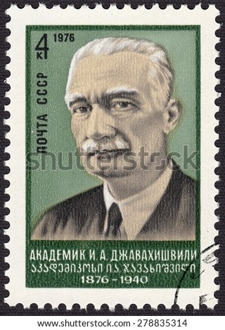 RUSSIA - CIRCA 1976: A stamp printed by Russia, shows Ivane Javakhishvili - Georgian historian, academician of the Academy of Sciences of the USSR, circa 1976 - stock photo