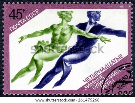 RUSSIA - CIRCA 1984: A stamp printed by Russia, shows sport, figure skating, winter circa 1984 - stock photo