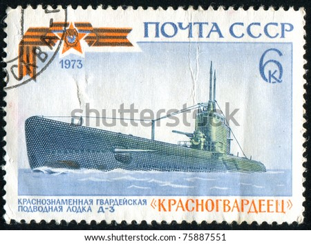 RUSSIA - CIRCA 1973: A stamp printed by Russia, shows warship, circa 1973. - stock photo