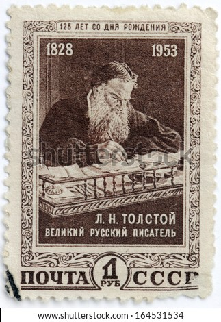RUSSIA - CIRCA 1953: A stamp printed by RUSSIA (USSR), shows image portrait of famous Russian writer Leo Tolstoy, circa 1978. - stock photo