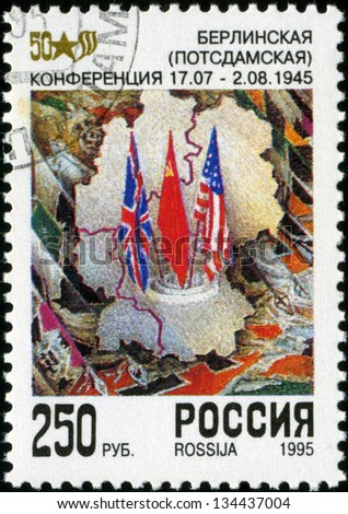 """RUSSIA - CIRCA 1995: A stamp printed by the Russia Post is entitled """"Berlin (Potsdam) Conference 1945"""", circa 1995 - stock photo"""
