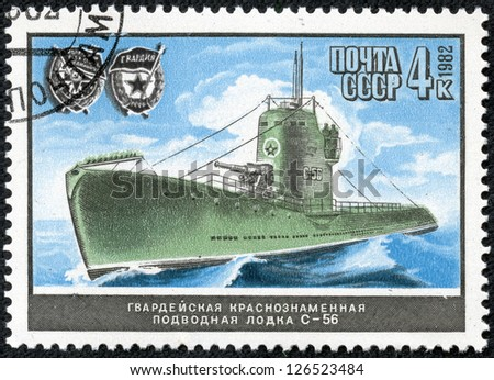 RUSSIA-CIRCA 1982: A stamp printed by USSR shows Soviet S class submarine C-56, circa 1982. - stock photo