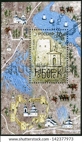 RUSSIA - CIRCA 2012: A stamp printed in Russia dedicated the 1150th anniversary of Izborsk, circa 2012