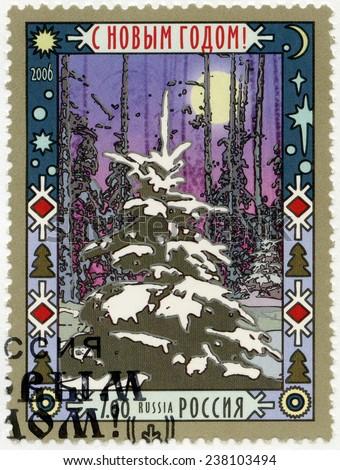 RUSSIA - CIRCA 2006: A stamp printed in Russia devoted New Year 2007, circa 2006 - stock photo