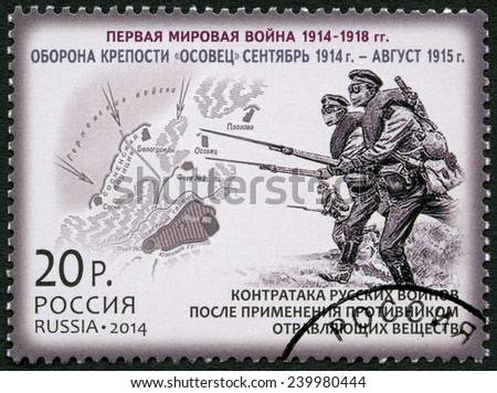 "RUSSIA - CIRCA 2014: A stamp printed in Russia devoted Osovets Fortress, series ""History of the First world war"", circa 2014 - stock photo"