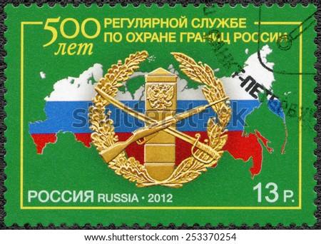 RUSSIA - CIRCA 2012: A stamp printed in Russia devoted The 500th anniversary of regular border service in Russia, circa 2012 - stock photo