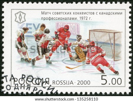 RUSSIA - CIRCA 2000: A stamp printed in Russia shows A match between the Soviet hockey players and Canadian professionals (1972), National Sporting Milestones of the 20th Century in Russia, circa 2000 - stock photo