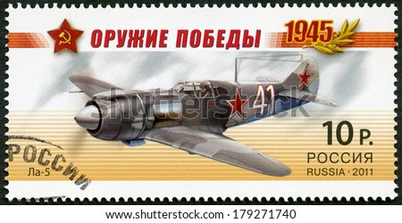 RUSSIA - CIRCA 2011: A stamp printed in Russia shows fighter La-5, series Weapon of the Victory, Front aviation, The 65th anniversary of Victory in the Great Patriotic War of 1941-1945, circa 2011 - stock photo