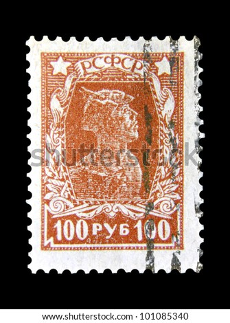 RUSSIA - CIRCA 1883: A stamp printed in Russia shows Imperial Eagle and Post Horns. Scott Catalog 38 A6, circa 1883