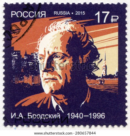 RUSSIA - CIRCA 2015: A stamp printed in Russia shows Iosif (Joseph) Aleksandrovich Brodsky (1940-1996), poet and essayist, series Nobel Laureate in Literature, circa 2015 - stock photo