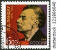 RUSSIA - CIRCA 2008: A stamp printed in Russia shows L.D.Landau (1908-1968), Nobel Laureate in Physics, Birth centenary of L.D.Landau, circa 2008 - stock photo