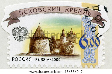 RUSSIA - CIRCA 2009: A stamp printed in Russia shows Pskov Kremlin, series Russian Kremlins, circa 2009