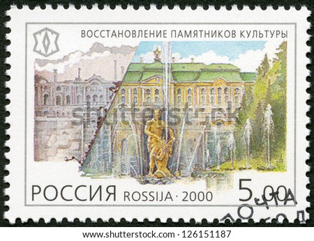 RUSSIA - CIRCA 2000: A stamp printed in Russia shows restoration of historical monuments and buildings, series National Cultural Milestones in the 20th Century, circa 2000