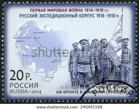 "RUSSIA - CIRCA 2014: A stamp printed in Russia shows Russian Expeditionary Force in France, series ""History of the First world war"", circa 2014 - stock photo"