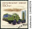 RUSSIA - CIRCA 2013: A stamp printed in Russia shows S-300 anti-aircraft missile systems against the Obukhov steel works panorama of 1912, the 150th anniversary of the Obuhov Steel works, circa 2013 - stock photo