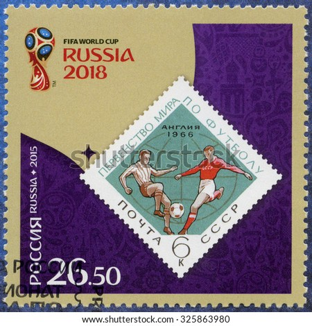 RUSSIA - CIRCA 2015: A stamp printed in Russia shows stamp with 1966 FIFA World Cup England, dedicated the 2018 FIFA World Cup Russia, circa 2015 - stock photo