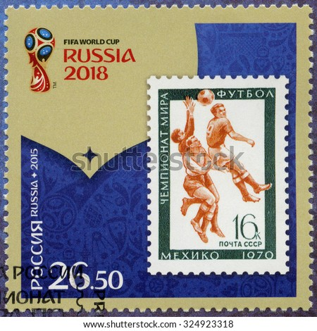 RUSSIA - CIRCA 2015: A stamp printed in Russia shows stamp with 1970 FIFA World Cup Mexico, dedicated the 2018 FIFA World Cup Russia, circa 2015 - stock photo