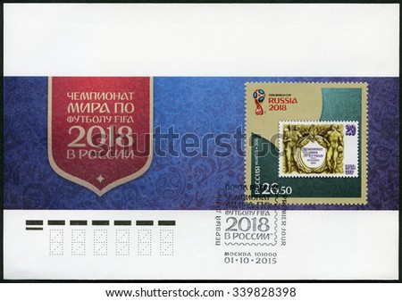 RUSSIA - CIRCA 2015: A stamp printed in Russia shows stamp with 1982 FIFA World Cup Spain, dedicated the 2018 FIFA World Cup Russia, circa 2015 - stock photo