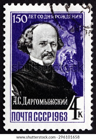 RUSSIA - CIRCA 1963: a stamp printed in the Russia shows Alexander Sergeyevich Dargomyzhsky, Ukrainian Composer, and Scene from Rusalka, circa 1963