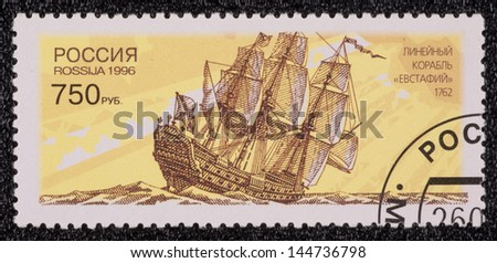"RUSSIA - CIRCA 1996: A stamp printed in the RUSSIA, shows battleship ""Eustace"", circa 1996 - stock photo"