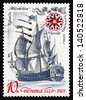 RUSSIA - CIRCA 1971: a stamp printed in the Russia shows Battleship Poltava, 1712, History of Russian Fleet, circa 1971 - stock photo