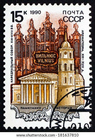 RUSSIA - CIRCA 1990: a stamp printed in the Russia shows Cathedral, Vilnius, Lithuania, circa 1990 - stock photo