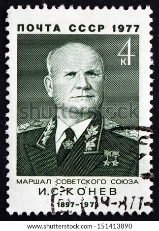 RUSSIA - CIRCA 1977: a stamp printed in the Russia shows Ivan Stepanovich Konev, Marshal of the Soviet Union, circa 1977