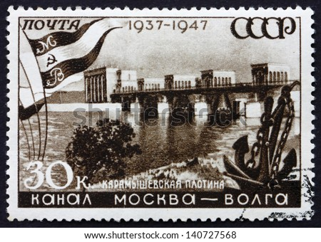 RUSSIA - CIRCA 1947: a stamp printed in the Russia shows Karamyshevsky Dam, 10th Anniversary of Moscow-Volga Canal, circa 1947