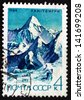 RUSSIA - CIRCA 1964: a stamp printed in the Russia shows Khan Tengri, Hantengri Peak, Mountain of the Tian Shan Mountain Range, circa 1964 - stock photo