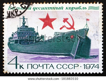 RUSSIA - CIRCA 1974: a stamp printed in the Russia shows Landing Craft, Soviet Warship, circa 1974 - stock photo