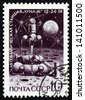 RUSSIA - CIRCA 1970: a stamp printed in the Russia shows Luna 16 Leaving Moon, Unmanned Automatic Moon Mission, circa 1970 - stock photo