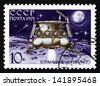 RUSSIA - CIRCA 1971: a stamp printed in the Russia shows Luna 17 on Moon, Luna 17 Unmanned, Automated Moon Mission, circa 1971 - stock photo