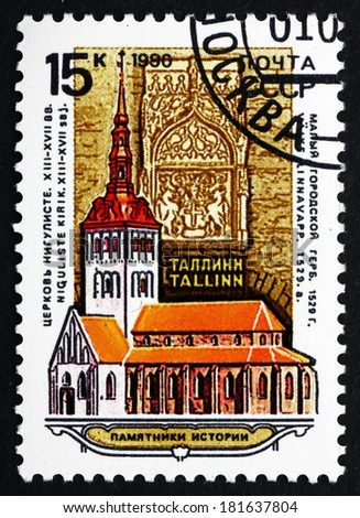 RUSSIA - CIRCA 1990: a stamp printed in the Russia shows Niguliste Church, Medieval Former Church in Tallinn, Estonia, circa 1990 - stock photo
