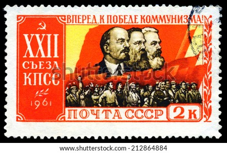 RUSSIA - CIRCA 1961: A Stamp printed in the Russia  shows portraits  Karl Marx, Friedrich Engels and V.I. Lenin, circa 1961. - stock photo