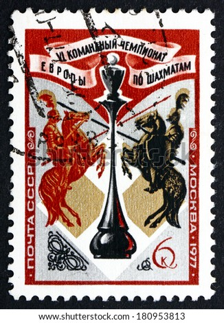 RUSSIA - CIRCA 1977: a stamp printed in the Russia shows Queen and Knights, 4th European Chess Championships, circa 1977