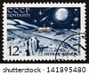 RUSSIA - CIRCA 1971: a stamp printed in the Russia shows Separation of Lunokhod 1 and Carrier, Luna 17 Unmanned, Automated Moon Mission, circa 1971 - stock photo