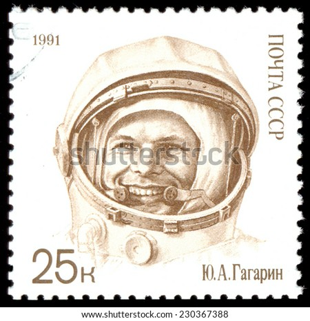 Russia - CIRCA 1991: A stamp printed in the USSR shows shows cosmonaut Yuri Gagarin, one stamp from a series, circa 1991. - stock photo