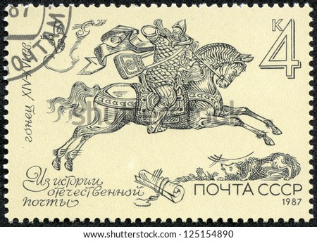RUSSIA - CIRCA 1987: A stamp printed in the USSR shows 14th-16th Century Postrider, circa 1987