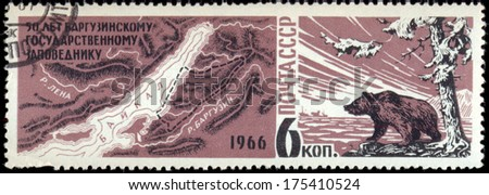 RUSSIA - CIRCA 1966: A stamp printed in the USSR, shows 50-year anniversary of Barguzinsky reserve on Baikal lake, circa 1966 - stock photo