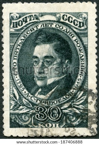 RUSSIA - CIRCA 1945: A stamp printed in USSR shows Aleksander Griboyedov (1795-1829), poet and statesman, circa 1945 - stock photo