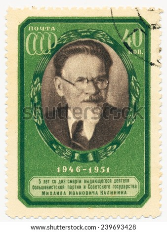 RUSSIA - CIRCA 1951: A stamp printed in USSR, shows portrait of Mikhail I. Kalinin, 5 years from the date of the death of Soviet politician, circa 1951 - stock photo