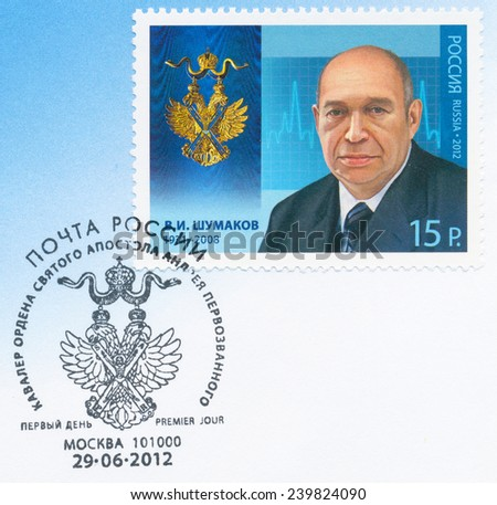 RUSSIA - CIRCA 2012: A stamp printed in USSR, shows portrait of Shumakov Valery (1931-2008) Soviet and Russian transplant doctor, teacher, series Knight of St. Andrew, circa 2012 - stock photo