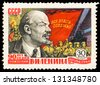 "RUSSIA - CIRCA 1960: A stamp printed in USSR, shows portrait of the Lenin and revolution Slogan ""All Power to the Soviets"", series  90th anniversary of Lenin's birth, circa 1960 - stock photo"