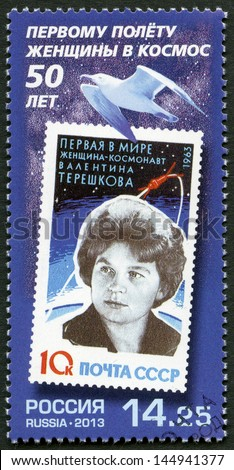 RUSSIA - CIRCA 2013: A stamp printed in USSR shows portrait of Valentina Vladimirovna Tereshkova, soviet cosmonaut and engineer, circa 2013