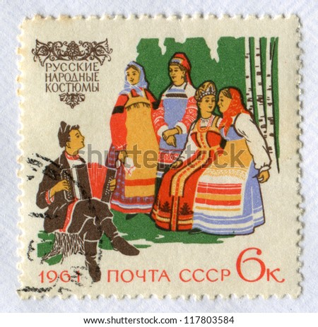 RUSSIA - CIRCA 1961: A stamp printed in USSR, shows Regional Folk Costumes. Russian Folk Costumes, circa 1961 - stock photo