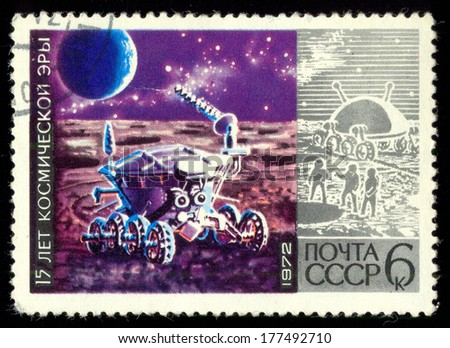 "RUSSIA - Circa 1972: A stamp printed in USSR, stamp with moon rover on the Moon, from series ""15 years of space age"", circa 1972. - stock photo"