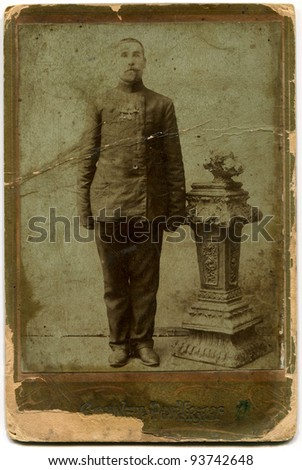 RUSSIA - CIRCA 1914 - 1917: An antique photo shows officer with the Order of St George's cross and medal, the Russian Empire, period of the First World War