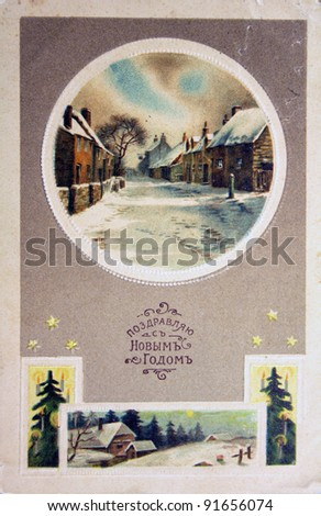 RUSSIA - CIRCA 1911: Greeting Christmas postcard printed in the Russian Empire shows winter landscape, circa 1911 - stock photo