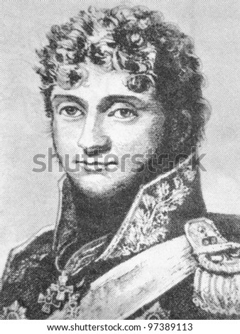RUSSIA - CIRCA 2011: Illustration from the textbook The History of Russia, published in the Russia shows ,Russian politician of the 19th century P. Stroganov  circa 2011