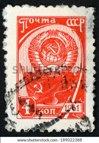 RUSSIA - CIRCA 1961: post stamp printed in USSR (CCCP, soviet union) shows national emblem; state coat of arms and flag of USSR, Scott 2443 A1243 4k red orange, circa 1961 - stock photo